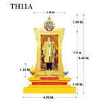 ซุ้มเฉลิมพระเกียรติ TH11A