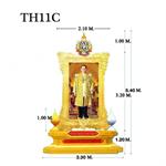 ซุ้มเฉลิมพระเกียรติ TH11C