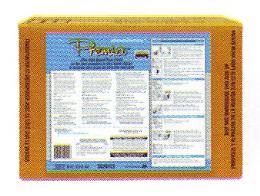 ผลิตภัณฑ์เคลือบเงาพื้น Premia