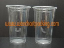 แก้ว MC 16oz. ใส U90