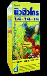 นิวฮิวโกร 14-14-14