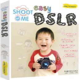หนังสือshoot at me easy DSLR