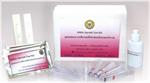 ชุดทดสอบยา Medicine Test Kit