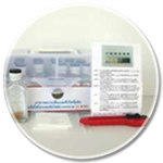 ชุดทดสอบอาหาร Salmonella Test Kit