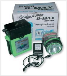 ไฟฉายคาดหน้าผาก รุ่น Super D-max