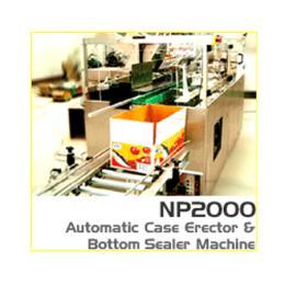 เครื่องปิดกล่องบรรจุภัฑณ์ รุ่น NP2000