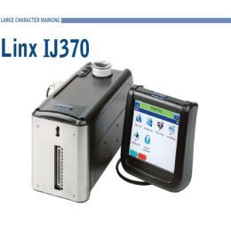 เครื่องพิมพ์ข้างกล่อง รุ่น Linx IJ370