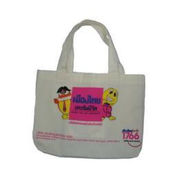 กระเป๋าผ้าดิบ BG-004