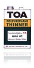 ทินเนอร์ TOA THINNER 41
