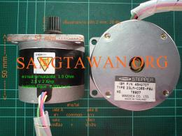 มอเตอร์สเตปปิ้ง STP045 23LM-C355-P8W