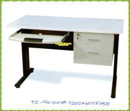 โต๊ะคอมพิวเตอร์ โครงขาเหล็ก TC-96