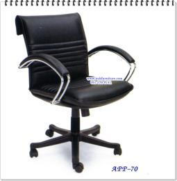 เก้าอี้ผู้บริหาร APP-70