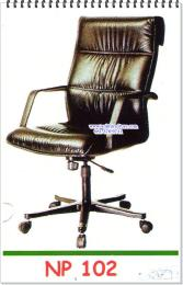 เก้าอี้ผู้บริหาร NP-102