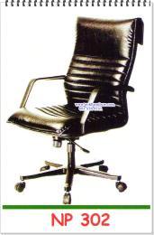 เก้าอี้ผู้บริหาร NP-302