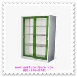 ตู้บานเลื่อนกระจกทรงสูง กรอบสี KSG-120K