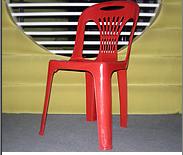เก้าอี้พลาสติก รุ่นเอ็ม