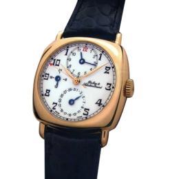 นาฬิกาข้อมือ รุ่น Carre Cambre Diplomatic