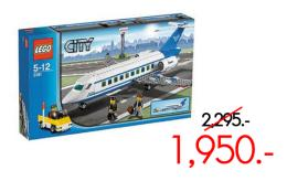 ตัวต่อเลโก้ซิตี้เครื่องบินโดยสาร - 3181