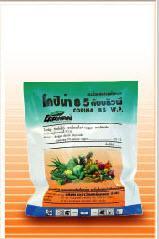 สารป้องกันกำจัดโรคพืช โคปิน่า 85 ดับบลิวพี