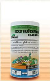 สารป้องกันกำจัดโรคพืช เอราฟอสทิล