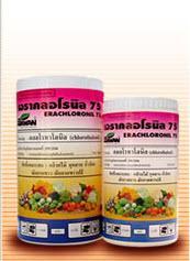 สารป้องกันกำจัดโรคพืช เอราคลอโรนิล 75