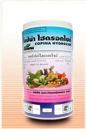 สารป้องกันกำจัดโรคพืช โคปิน่า ไฮดรอกไซด์