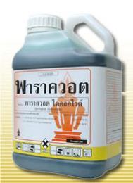 สารกำจัดวัชพืช ชนิดน้ำ พาราควอต