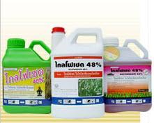 สารกำจัดวัชพืช ชนิดน้ำ ไกลโฟเซต 48%