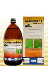 สารกำจัดวัชพืช ชนิดน้ำ ออกซาพลัส 40