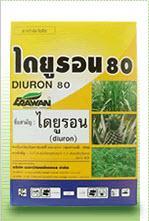 สารกำจัดวัชพืช ชนิดผง ไดยูรอน 80