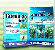 สารกำจัดวัชพืช ชนิดผง อราซีน-อาทราซีน 90 ดับบลิวจี