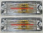 ไฟกันชน ISUZU TFR 91-99 เพชร