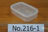 กล่องถนอมอาหารเหลี่ยมยาว NO. 216-1