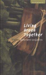 หนังสือLiving green Together