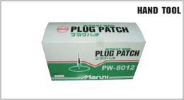 ปลั๊กปะยางมารูนิ 12 mm #PW8012