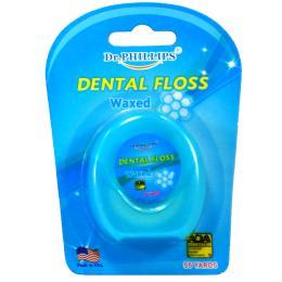 ไหมขัดฟัน 55 หลา (สีน้ำเงิน)