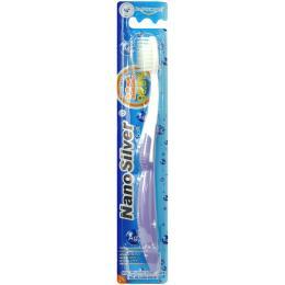 แปรงสีฟัน Nano Silver (สีม่วง)