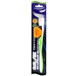 แปรงสีฟันรุ่นซอฟท์เอ็กซ์ (สีเขียว)
