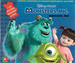 นิทาน Monster Inc story book Eng-Thai 9613228