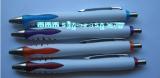 ปากกาลูกลื่น P-ID-FPP291