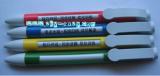 ปากกาลูกลื่น P-ID-FPP-44
