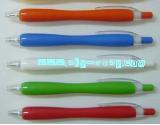ปากกาลูกลื่น P-ID-FPP-43