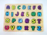 ภาพตัดต่อ A-Z พิมพ์ใหญ่ W-ID-538-1
