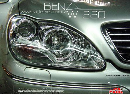 โคมไฟหน้า BENZ 00013