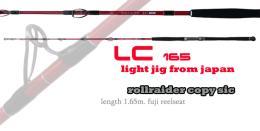 คันไลน์จิ๊ก Fishingracing LC165
