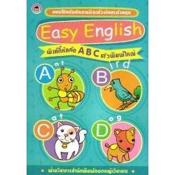 หนังสือแบบฝึกหัดคัดลายมือ Easy English ABC ตัวพิมพ์ใหญ่