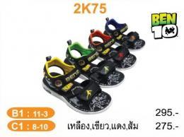 รองเท้า ADDA รุ่น 2K75-B1