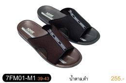 รองเท้า ADDA รุ่น 7FM01-M1