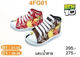 รองเท้า Adda รุ่น 4FG01-B1