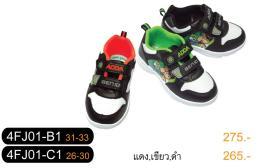 รองเท้า Adda รุ่น 4FJ01-B1